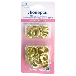"""Hemline Люверсы 10,5 мм, серия """"F"""", цвет золотистый"""