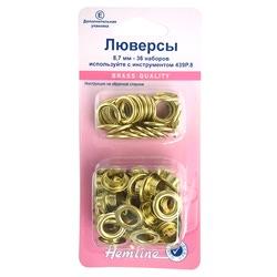 """Hemline Люверсы 8,7 мм, серия """"E"""", цвет золотистый"""